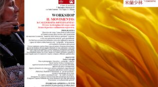 Workshop di Luisa Casiraghi